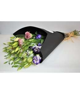 Bouquet of 11 eustoms mixed in black kraft paper