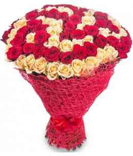 "101 white and red roses ""Netherlands"" 80-90cm"