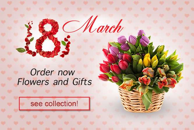Offers for 8 March